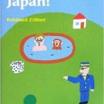 ドイツ語エッセイで日本愛を読む『Mein liebes Japan!』(独和対訳)