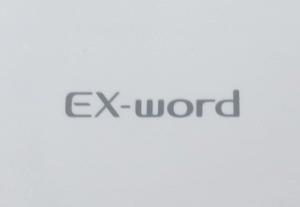 電子辞書Ex-Word
